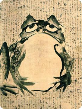 Frosch Getsuju Haiku Dichtung