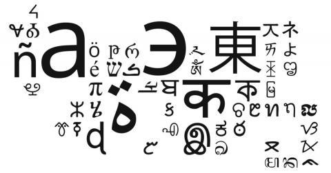 Bild zeigt verschiedene Schriftzeichen